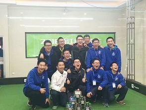 2016浙江省中学生机器人足球竞赛圆满结束