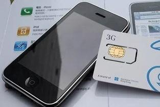 图为:iphone3g(16gb)手机