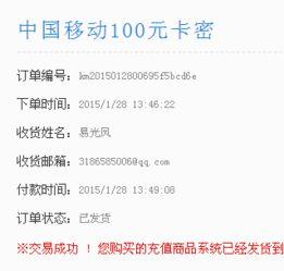 110网上诈骗报警电话,110网上报警中心平台(图2)