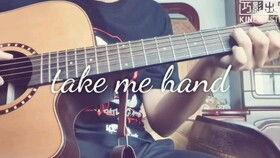 吉他指弹takemehand