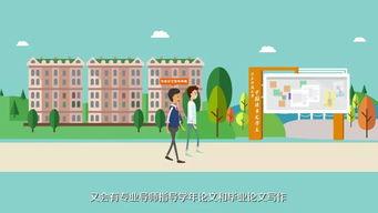 华东师范大学中文系有哪些专业 大学教育