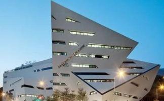 香港城市大学 国际教育最前线