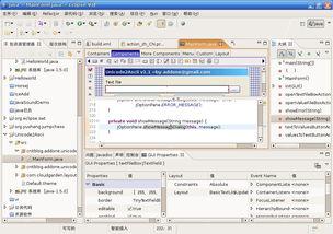 免费网站制作软件下载 网页制作软件哪个好