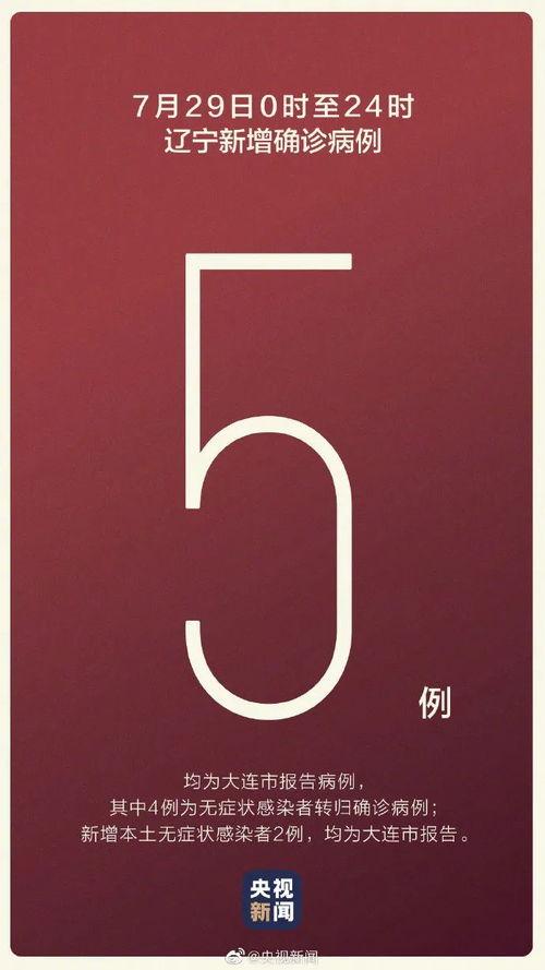 山东新增1例输入无症状感染者武汉北京大连,三地疫情发现同一问题