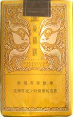 黄鹤楼烟价(黄鹤楼香烟+烟价+价)