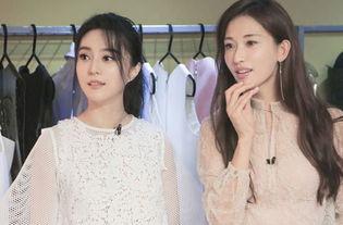 女王范 YOKA时尚网移动版
