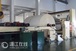 江西五星纸业公司生产纸浆吗?