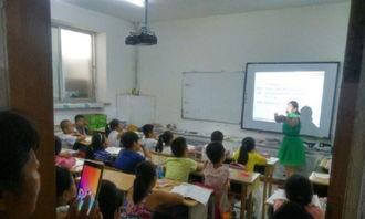 英语教师工作经验展示