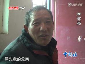河南男子被无罪关押12年索赔金额增至147万