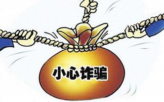 【网络诈骗报警】网络诈骗报警立案流程(图2)