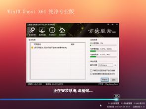 专业版windows10推荐下载
