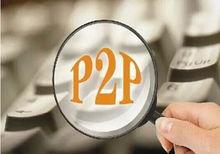 车贷p2p(大众汽车金融公司电话)_1582人推荐
