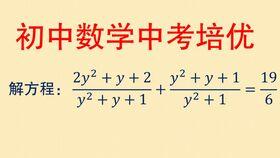 诗歌中的数学问题