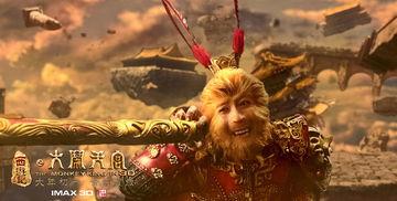 专访 西游记之大闹天宫 幕后推手王海峰 为什么敢拍