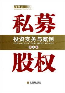 中国股票投资十大案例分析