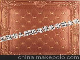 中华229软包多少钱(中华软包烟多少钱)
