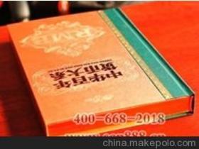 中华价钱(中华烟有哪几种档次)