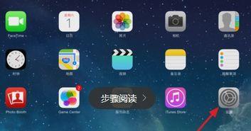 a1567是ipad第几代(苹果a1567是哪年出的)