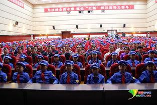 全国第231所红军小学在桦川授牌 冷云红小 弘扬先烈精神