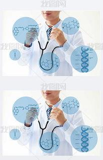 健康保健知识(健康的常识)