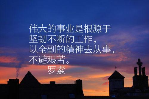 看完果断收藏的人生真谛  佛教人生的真谛是什么