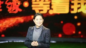 倪萍重回央视主持《等着我》