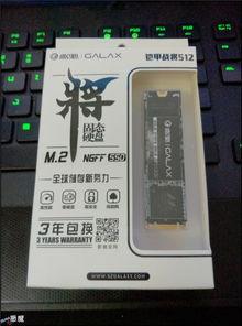 Z系列检测软件新神器,SSD Z实际使用图示