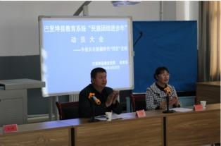 民族团结进步演讲比赛活动方案