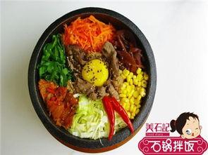 加盟美石记韩式拌饭具有哪些优势