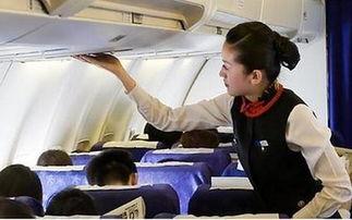 ac32次航班乘客性侵空姐不实这名空姐已60岁两人产肢体冲突逼得飞机返航