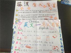 石油小学英语学科素养月主题活动总结