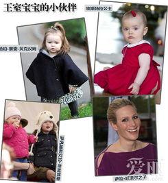 凯特诞下小王子 盘点皇室收到的奇葩礼物