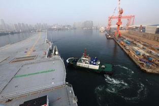今晨首艘国产航母终于出港 开始海试