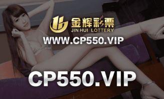 重庆时时彩一直跟34567