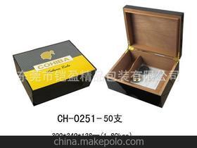 雪茄价格表和图片大全(天子香烟价格表和图片)