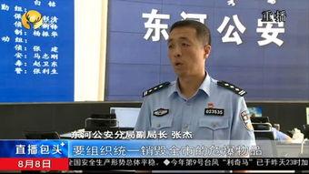 新闻东河区惊现127枚炮弹拆弹专家现场处置