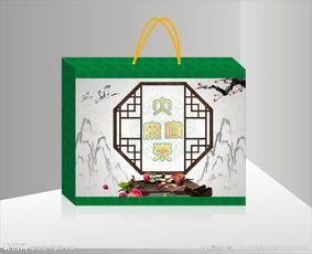 茶叶包装盒 展开图