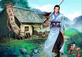 成都市郫县各个乡镇2018年朝会(庙会)具体时间