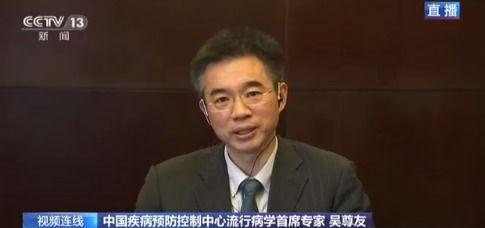 对此,中国疾控中心流行病学首席专家吴尊友表示:我认为疫情不会再现小高峰.
