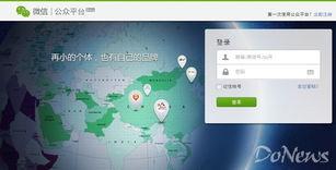 微信公众平台增数据统计功能 涵盖用户 图文和消息