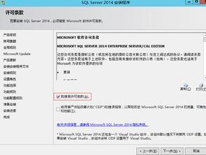 sql server 界面设置唯一键/索引键/主键