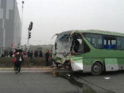 郑州富士康两班车相撞致7死