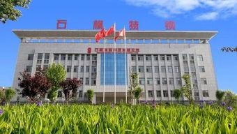 石横特钢集团有限公司介绍?