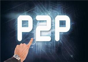 p2p论坛(p2p网贷平台利息高达40%是不是骗人的)