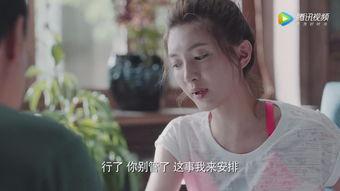 恋爱先生 倪大红要恋爱,女方却突然去世,导演想干嘛