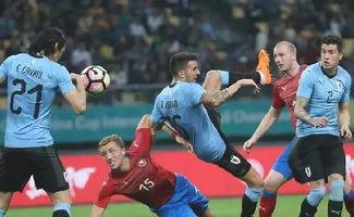 世界杯埃及乌拉圭结局