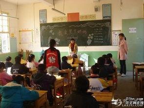 小学生关爱妇女班会教案