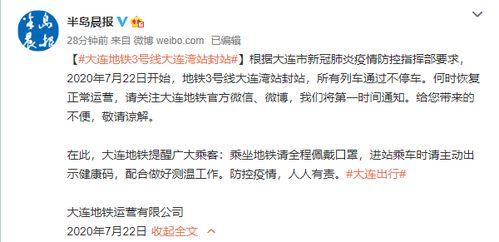 吴尊友:未来出现疫情可能是一种常态据央视新闻此前报道,7月21日下午,在北京市召开的疫情防控新闻发布会上,中国疾控中心流行病学首席专家吴尊友表示,新冠肺炎疫情目前还在全球泛滥.