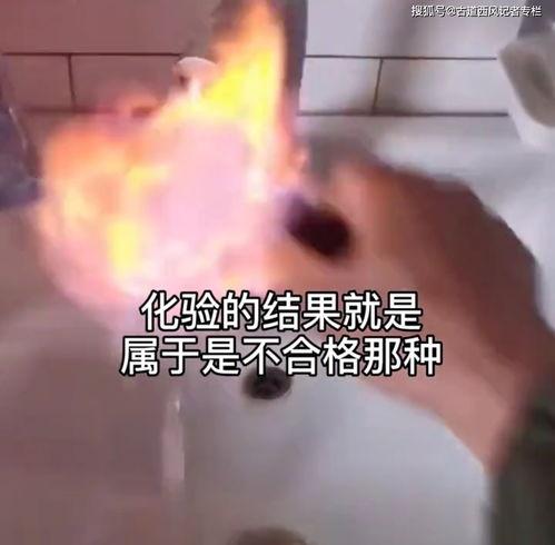 辽宁盘锦大洼县赵圈河乡四营村有100多户村民都使用这样的自来水.
