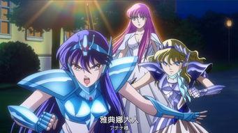 圣斗士星矢少女翔第1集 米罗陷害女神雅典娜